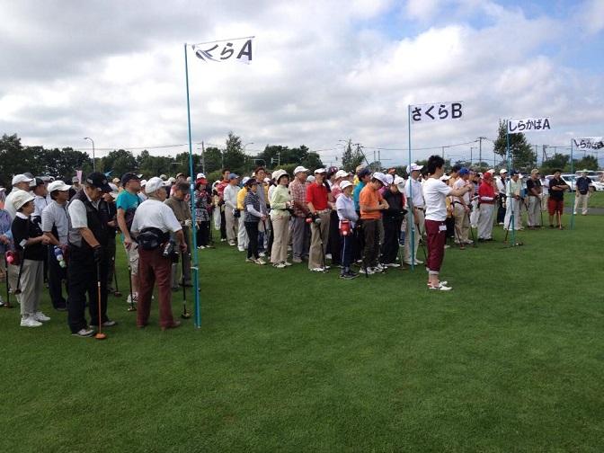 組合パークゴルフ大会