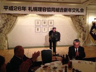 平成26年度 札幌理容組合新年会2