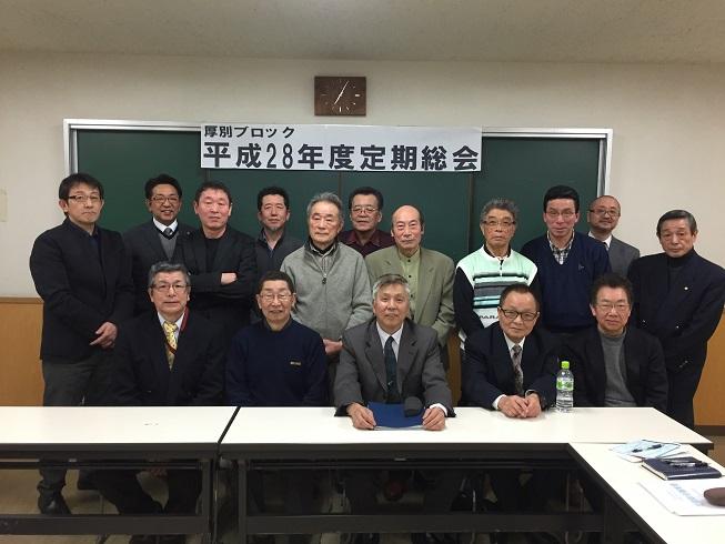 平成28年度 定期総会
